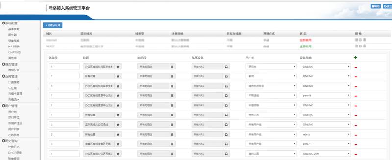 必威官网手机版betway必威登录-coss内图配图-平台图-模糊删掉.png