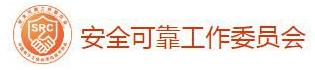 安可logo-带委员会名字.jpg