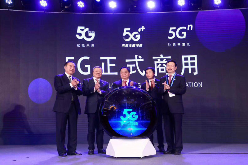 5G正式商用-800.jpg